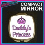 DADDYS PRINCESS COMPACT LADIES METAL HANDBAG GIFT MIRROR